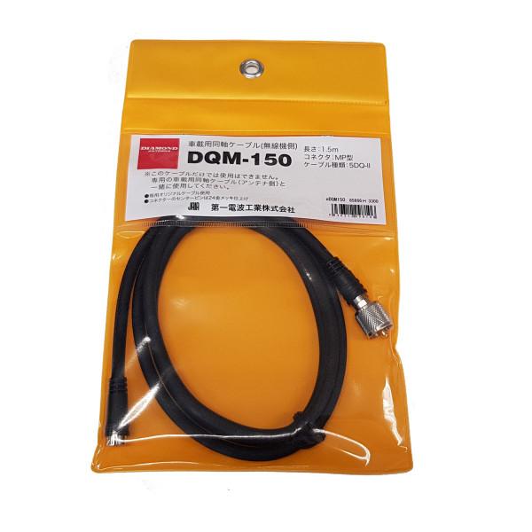 Diamond DQM-150