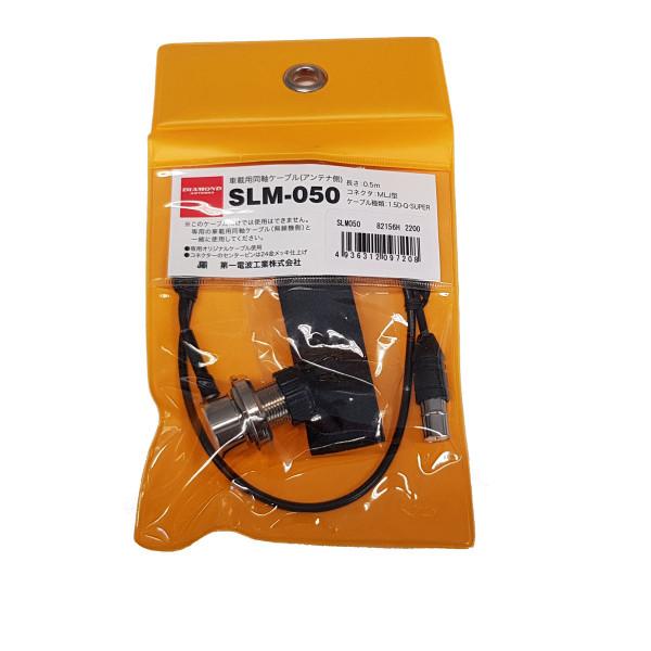 Diamond SLM-050
