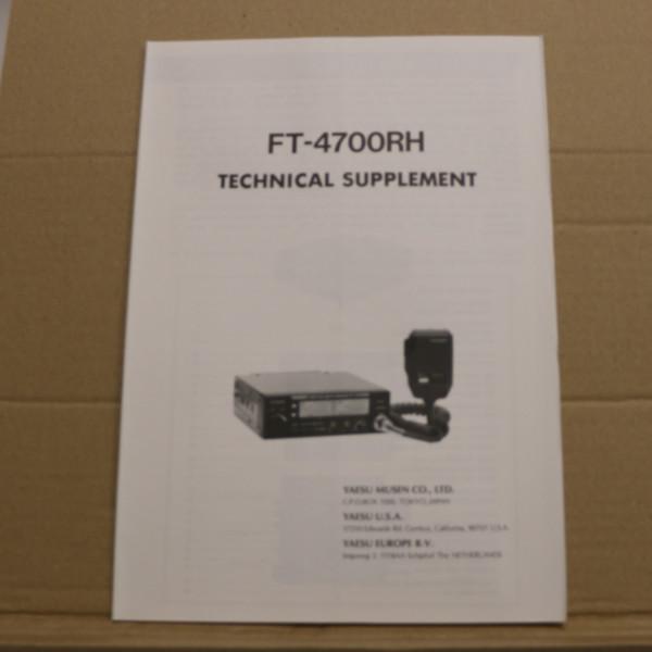 Yaesu FT-4700RH Technical Supplement