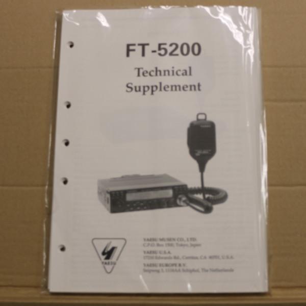 Yaesu FT-5200 Technical Supplement