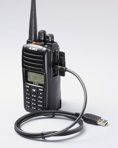 Alinco ERW-13 USB Programmierkabel für Alinco DJ-MD40