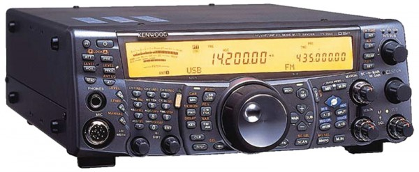 Kenwood TS-2000X Transceiver HF/6m/2m/70cm/23cm